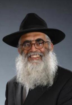 levaiov judaica