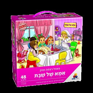 משחקים יהודיים