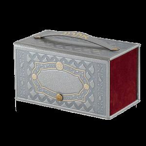 קופסא מהודרת
