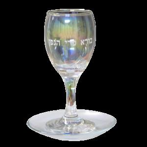 גביע זכוכית מהודר