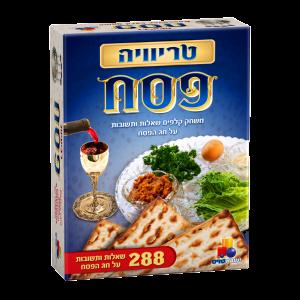משחקים לילדים יהודיים